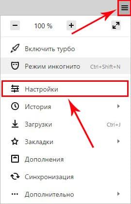Подробная инструкция по сохранению паролей в Яндекс Браузере