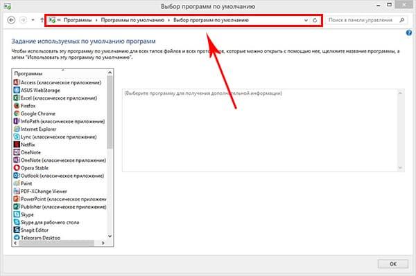 Как сделать этот браузер основным