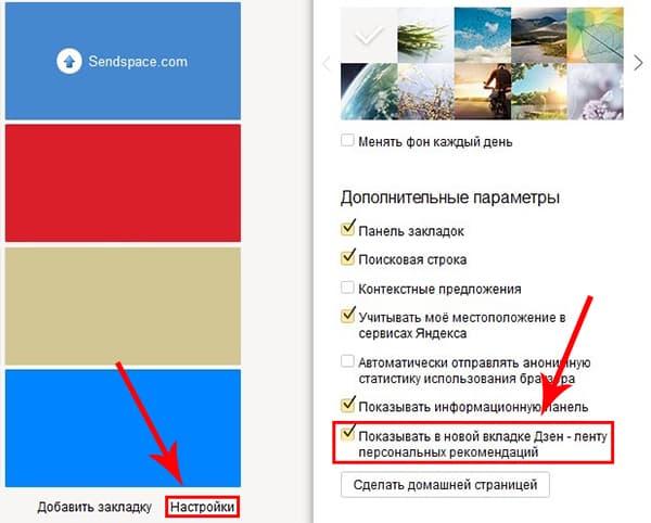 Правда украины новости евромайдана