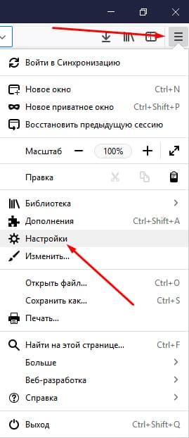 Как сделать Яндекс стартовой страницей в вашем браузере