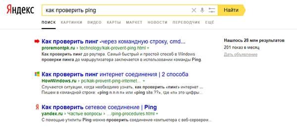 Качество выдачи Яндекс по информационным запросам
