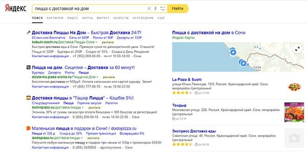 Качество выдачи Яндекс по региональным запросам