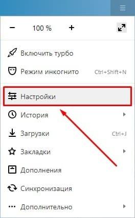 Пошаговая инструкция по изменению языка интерфейса в Яндекс Браузере